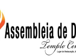 Assembleia de Deus Logo Photo - 1