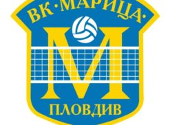 Maritsa Volleyball Club Logo Photo - 1