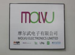 Molvu Logo Photo - 1