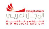 Almajal Alarabi Holding Logo photo - 1