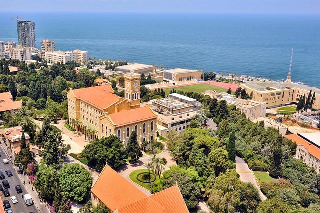 American University of Beirut Logo photo - 1