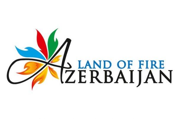 Azerbaijan — Land of fire Logo photo - 1