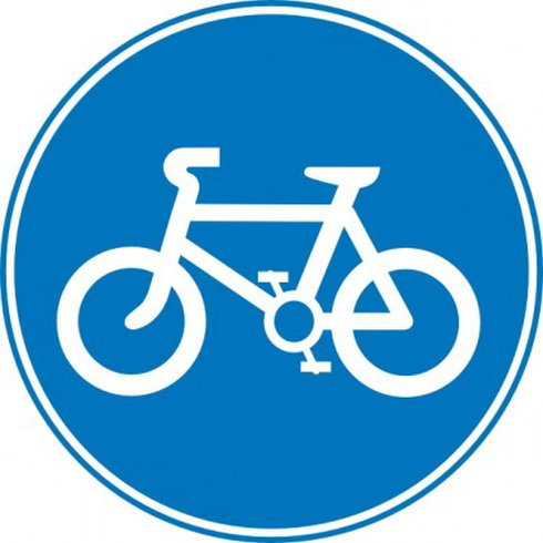 BICYCLE TRAIL VECTOR SIGN Logo photo - 1