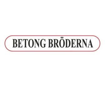 Betong Broderna Logo photo - 1