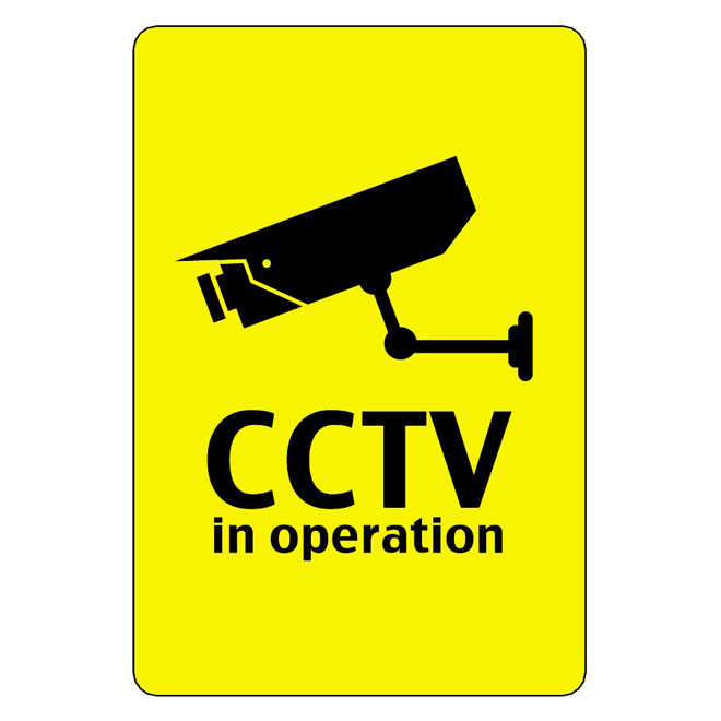 CCTV IN OPERATION VECTOR SIGN Logo photo - 1