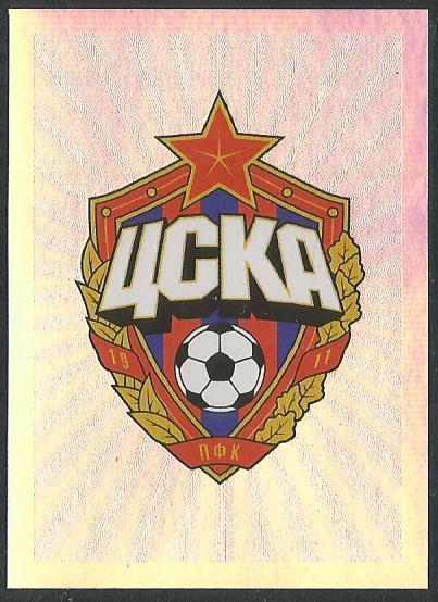 CSKA Moskva Logo photo - 1