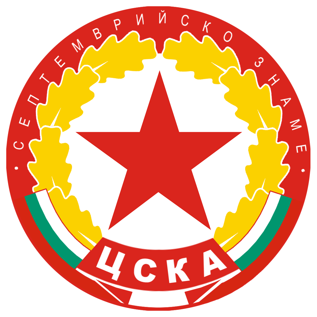 CSKA Septemvriysko Zname Logo photo - 1