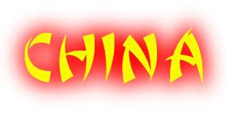 Chita State University Logo photo - 1