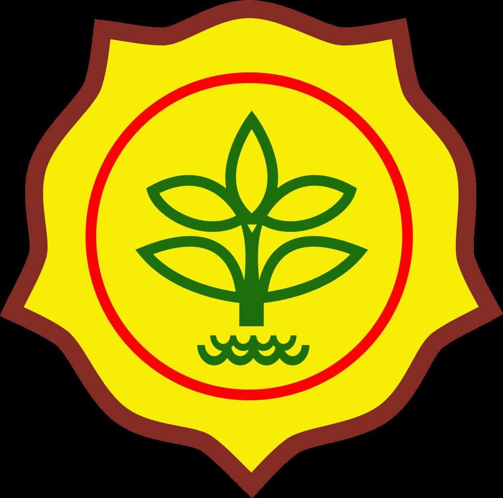 Cipta Karya Logo photo - 1