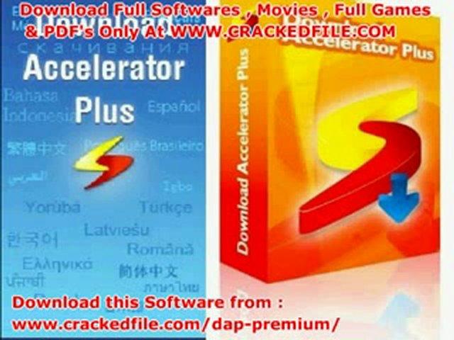 Download Accelerator Plus (DAP) Logo photo - 1