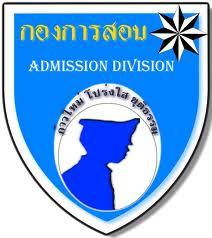 Edupol Logo photo - 1