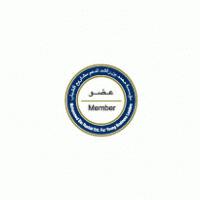 Emma Mohammed Bin Saud Islamic University Logo photo - 1