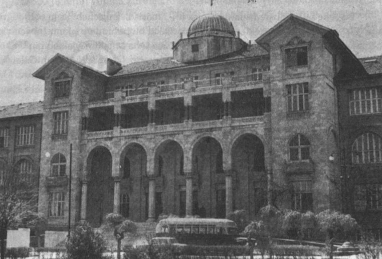 Gazi Üniversitesi 1926 Logo photo - 1