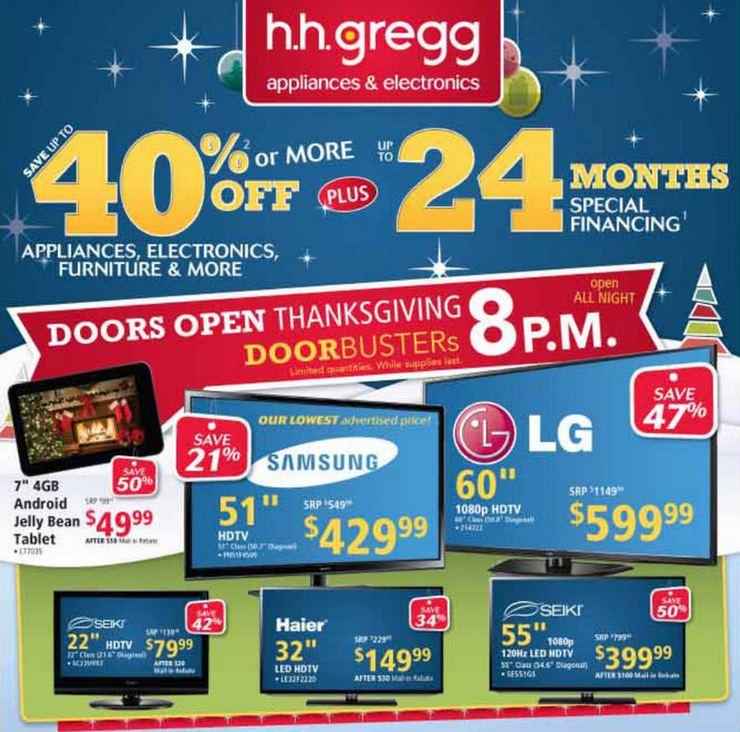 Hhgregg Logo Logos Rates