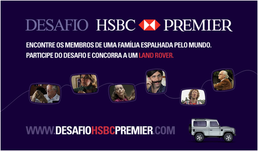 HSBC Premier Logo photo - 1