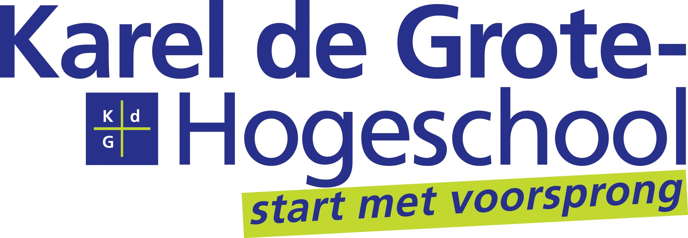 Hogeschool van Arnhem en Nijmegen (HAN) Logo photo - 1