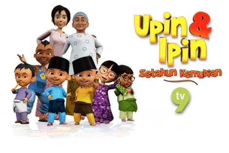 IPIN Logo photo - 1