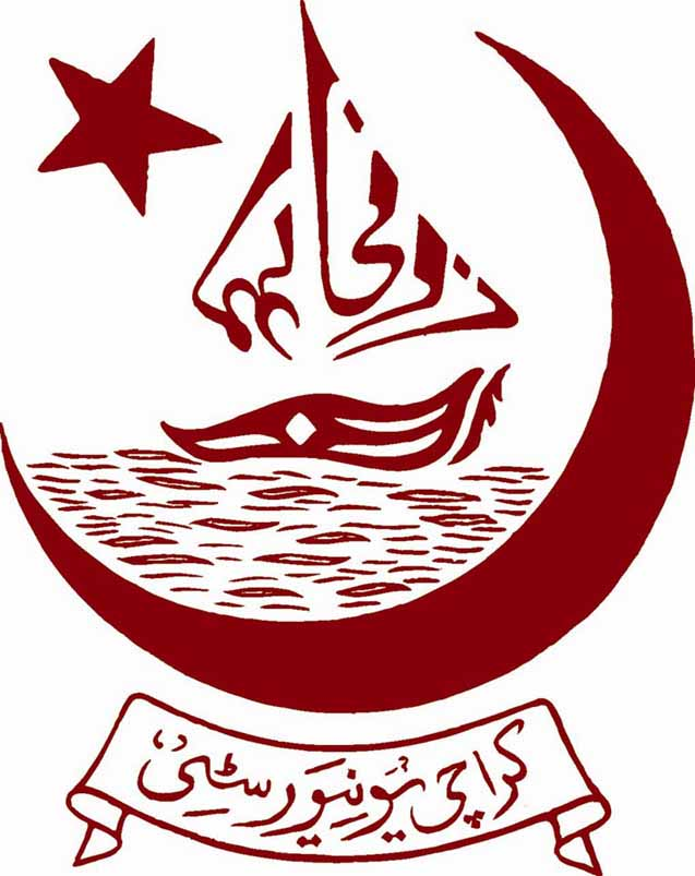 Karachi University Logo photo - 1