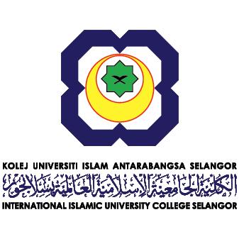 Kolej Universiti Islam Antarabangsa Selangor (KUIS) Logo photo - 1