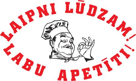 Laburdza Logo photo - 1