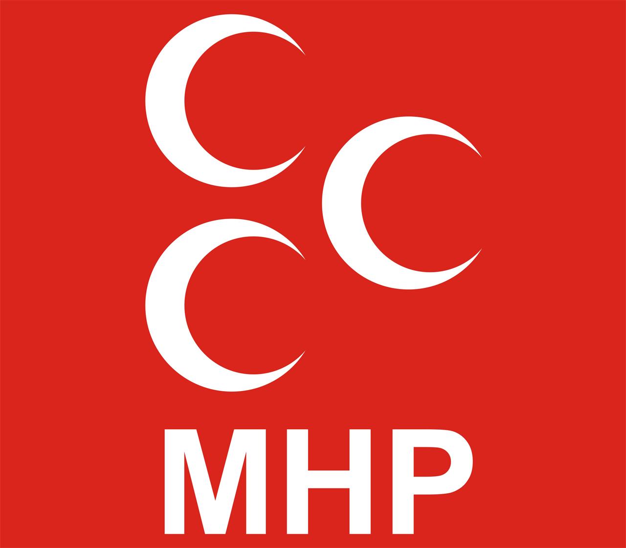 MHP Milliyetçi Hareket Partisi Logo photo - 1