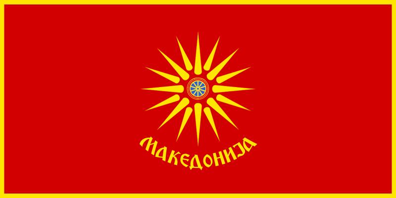 Macedonia flag Logo photo - 1