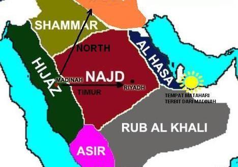 Madrasah Al Khairiah Logo photo - 1