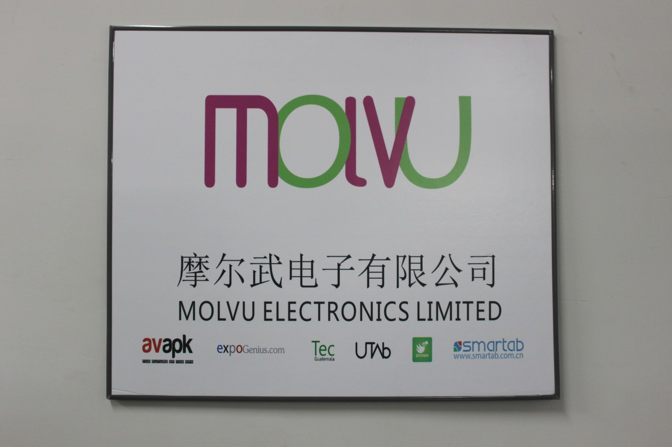 Molvu Logo photo - 1