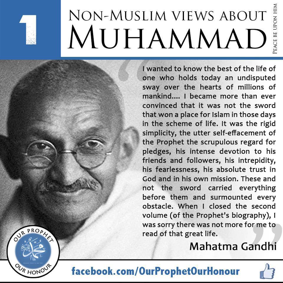Muhamad PBUH Logo photo - 1