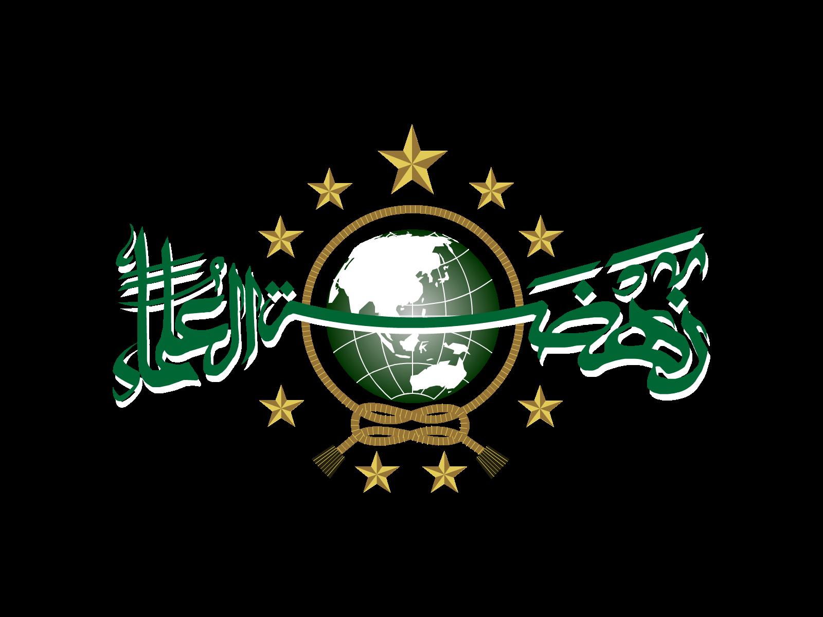 Nahdatul Ulama Logo photo - 1