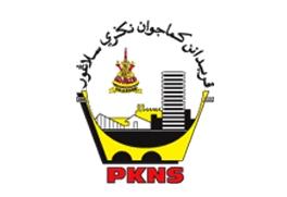 PKNS Selangor Logo photo - 1