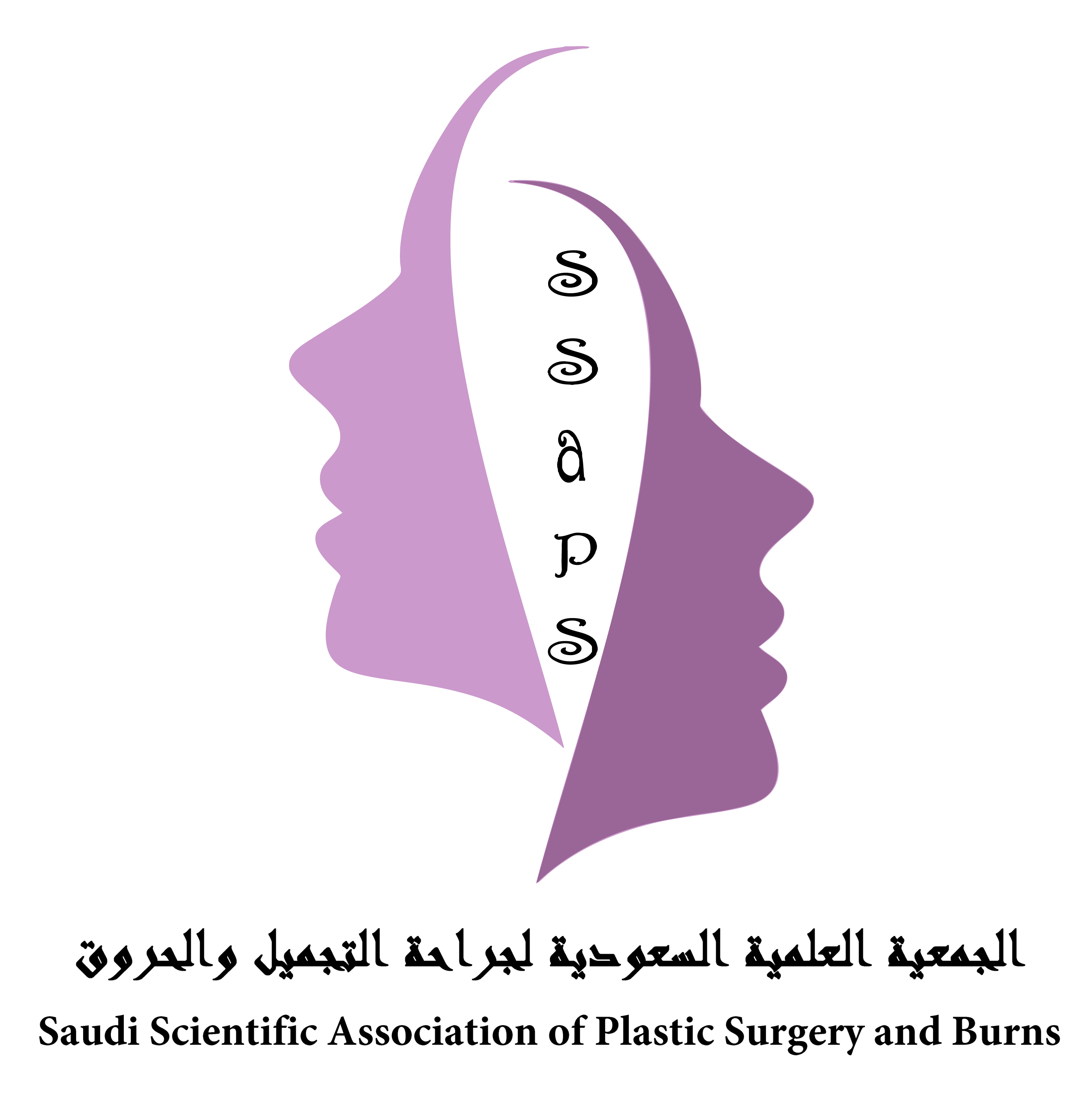 Plastic Surgery Center Logo photo - 1