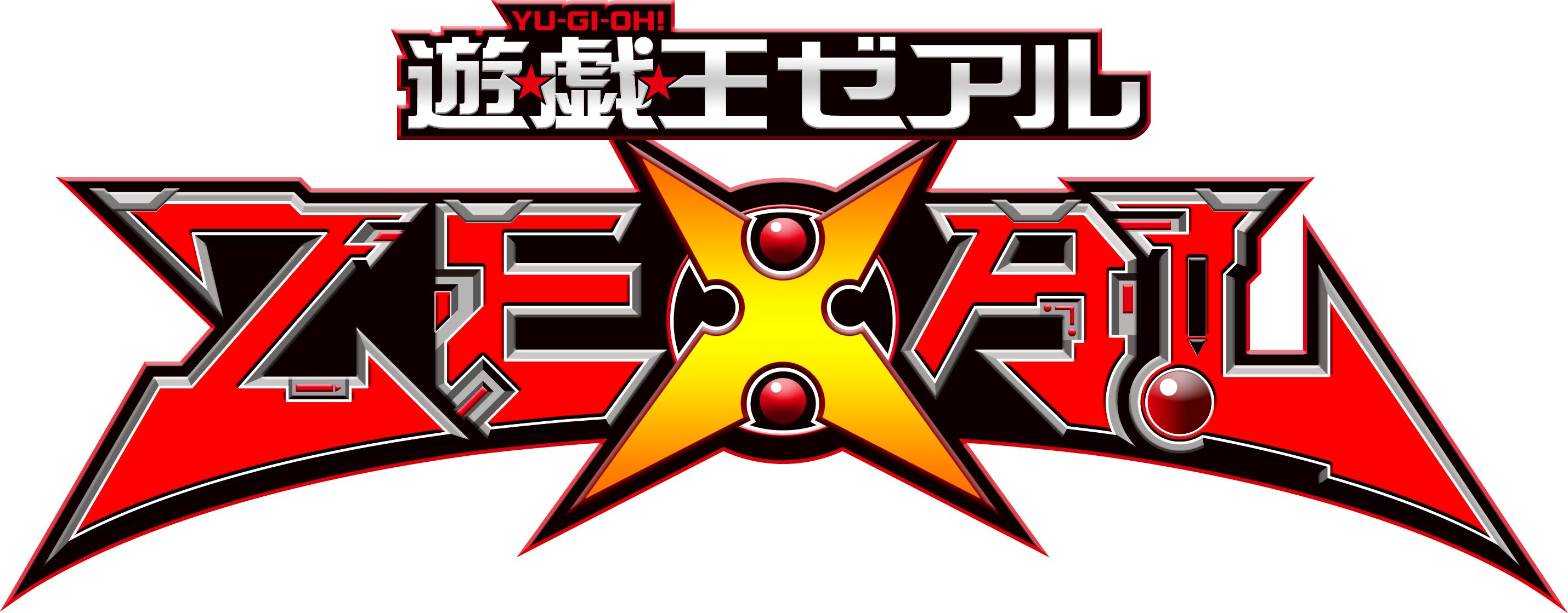 Prime Trading Logo photo - 1