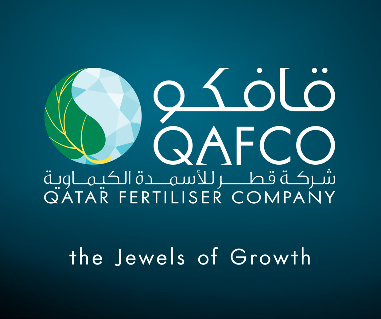 QAFCO Logo photo - 1