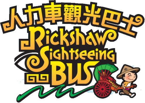 Rickshaw Sightseeing Bus Logo photo - 1