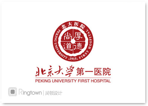 Ringtown Logo photo - 1