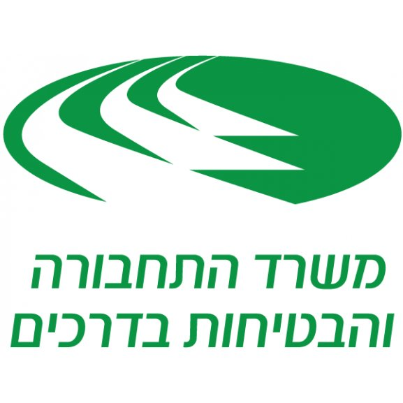Road Safety and Transportation Office Logo photo - 1