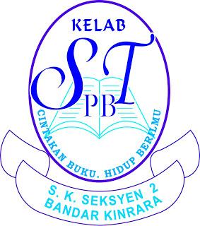 SPBT Logo photo - 1