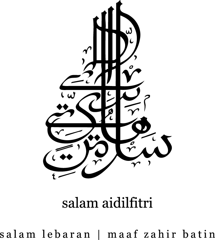 Salam Aidilfitri Logo photo - 1