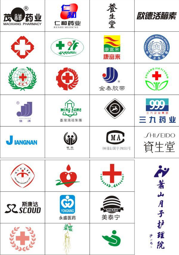 Sante health Logo photo - 1