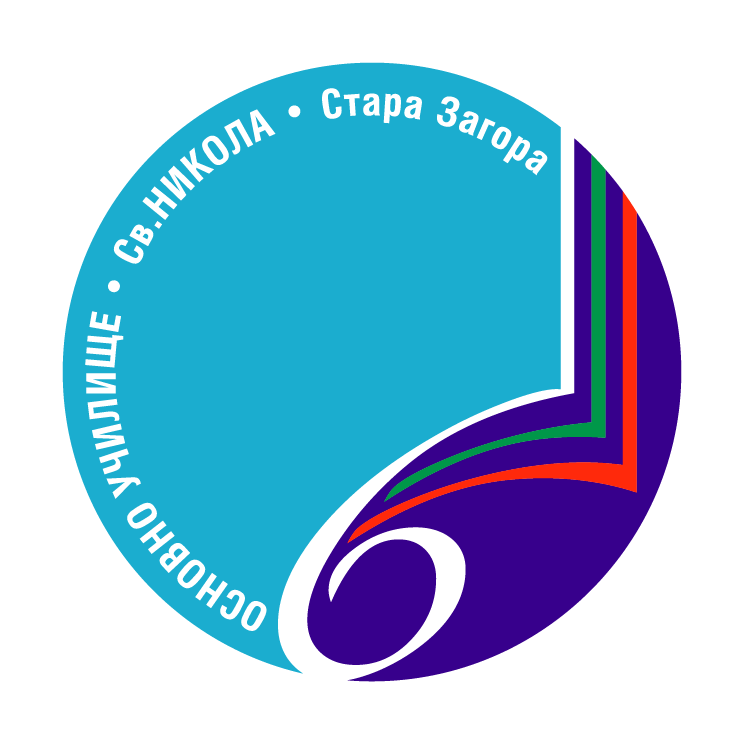 School 6 Stara Zagora Logo photo - 1