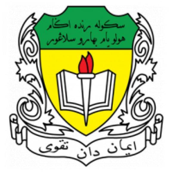 Sekolah Rendah Agama Hulu Yam Baharu Logo photo - 1