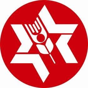 Semel Habonim Dror Logo photo - 1