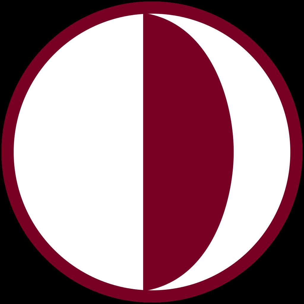University of the East Logo photo - 1