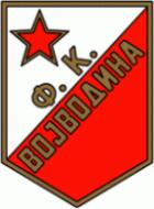 Univerzitet - Novi Sad Logo photo - 1