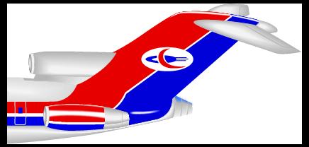 YEMENIA Airways Head Application Scheme - 2010 and beyond... Logo photo - 1