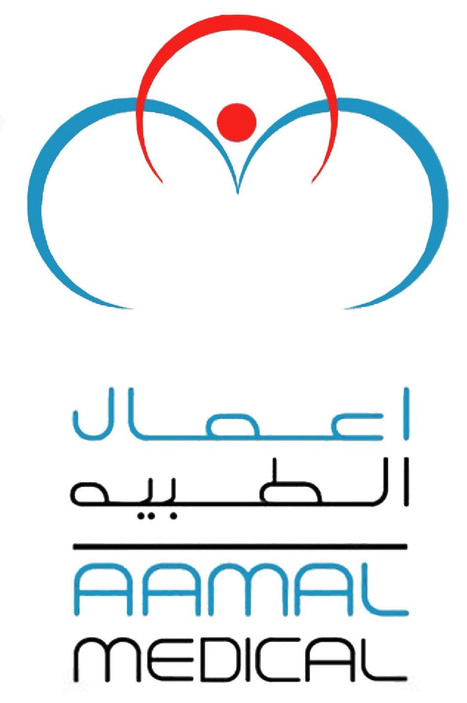 aamal Logo photo - 1