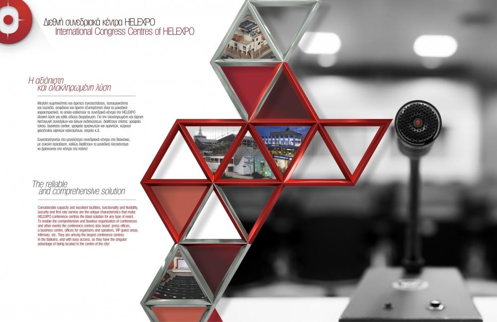 helexpo Logo photo - 1