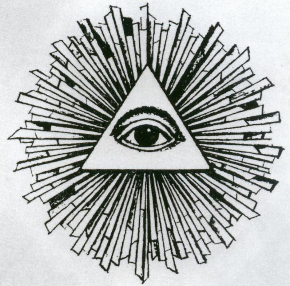 hremetica Logo photo - 1