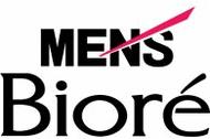 sek. men. saujana utama Logo photo - 1
